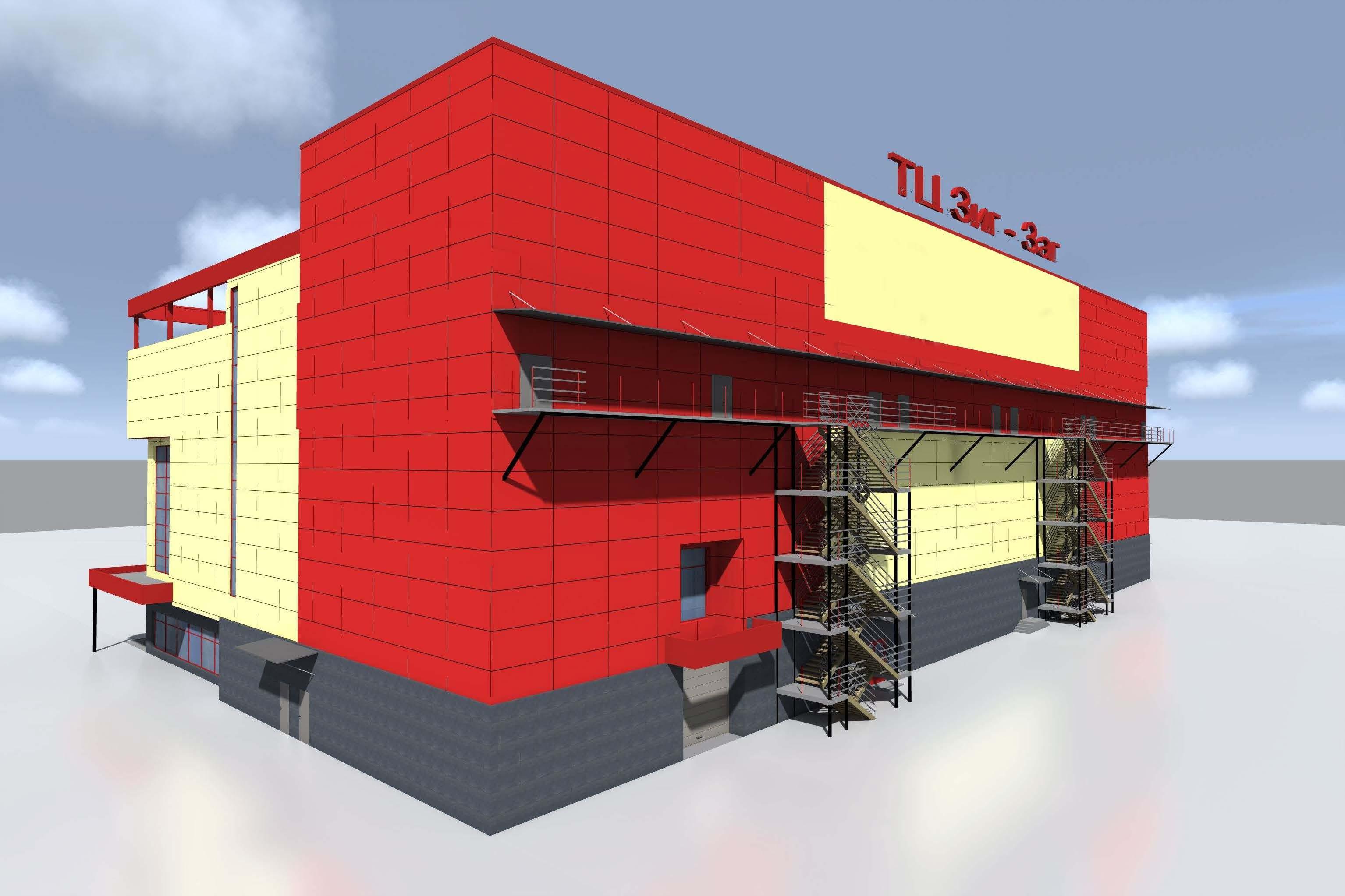 Второй этап строительства ТРЦ «Зиг-Заг» общей площадью 28 000 м2. по адресу: г. Москва, ул. Лобненская. Строительство кинотеатра и развлекательной зоны