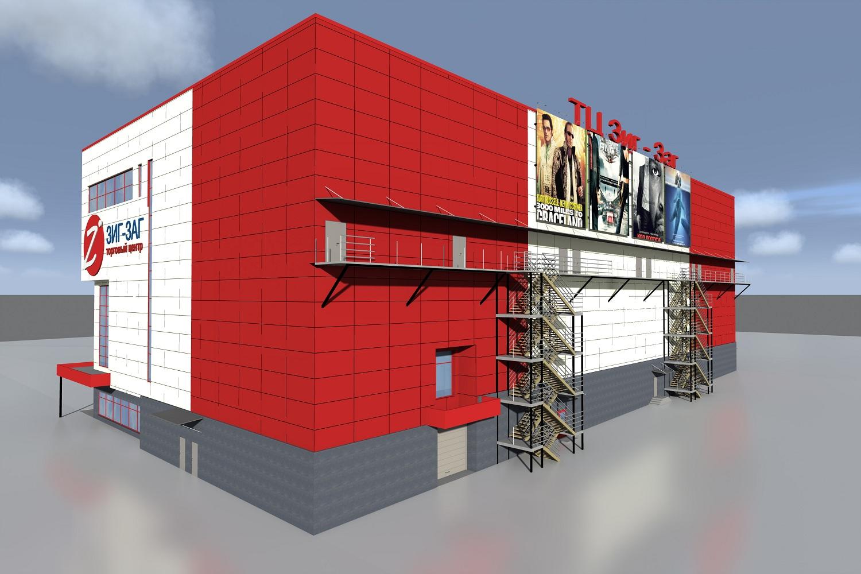 Реконструкция многофункционального комплекса «Зиг-Заг» г. Москва. Общая площадь 18 000 м2