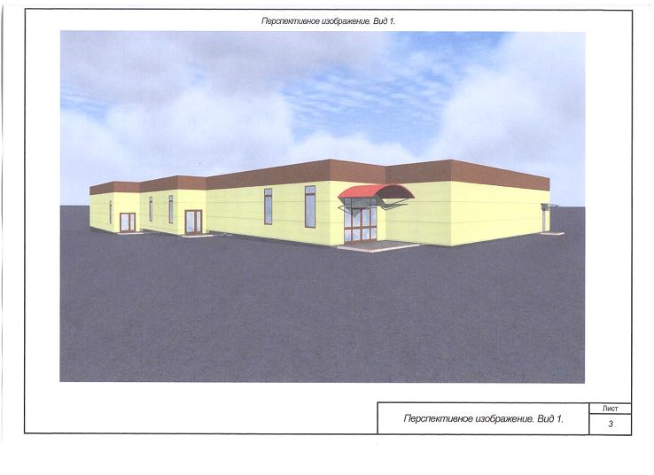 Строительство Торгового центра «Август» г.Сепрухов