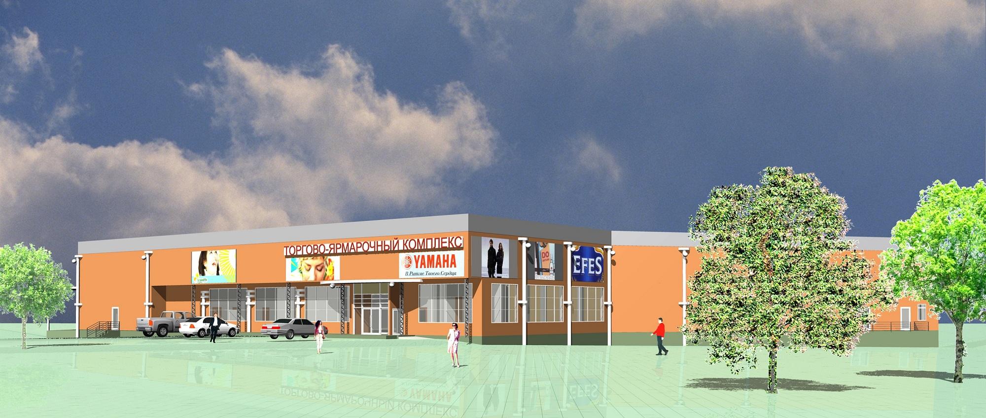 Строительство торгового центра «Удача» г. Серпухов