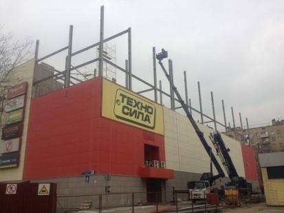 Строительство торгового центра Техно сила