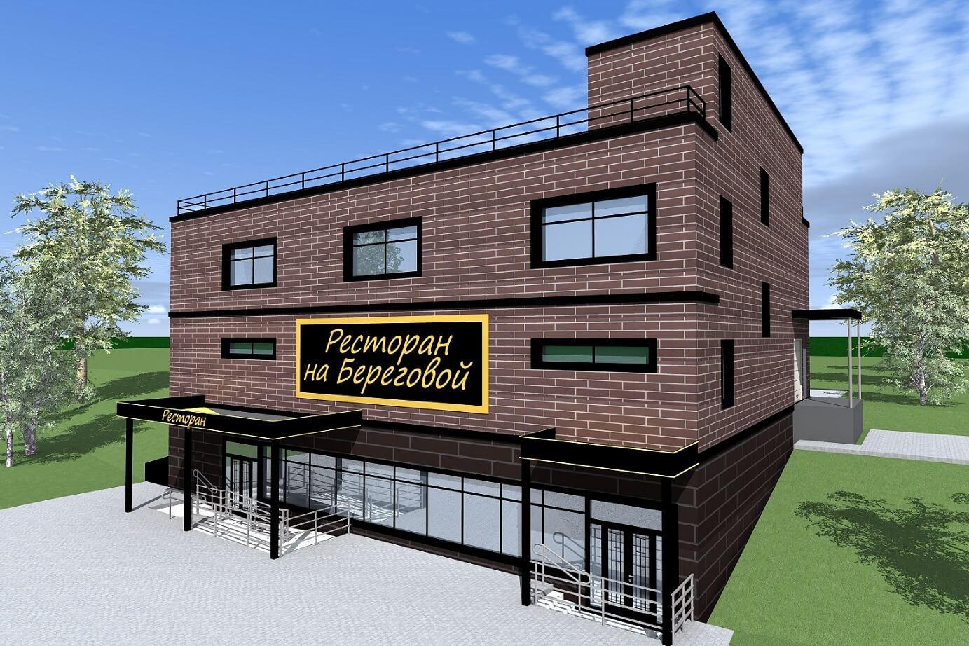 проектирование ресторана